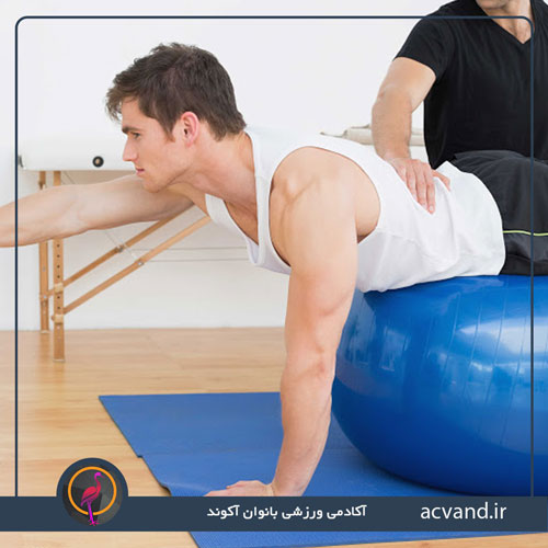 ورزش درمانی و درمان درد