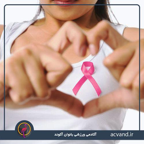 راههای تشخیص زودرس سرطان پستان