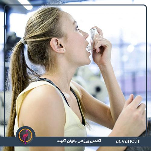 آسم ناشی از ورزش