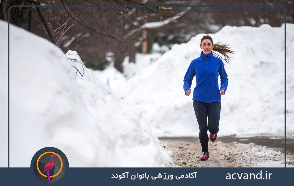 تمرین در هوای سرد و درد مفاصل