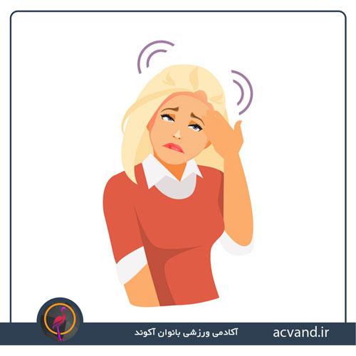 10 عاملی که باعث سردرد میشوند