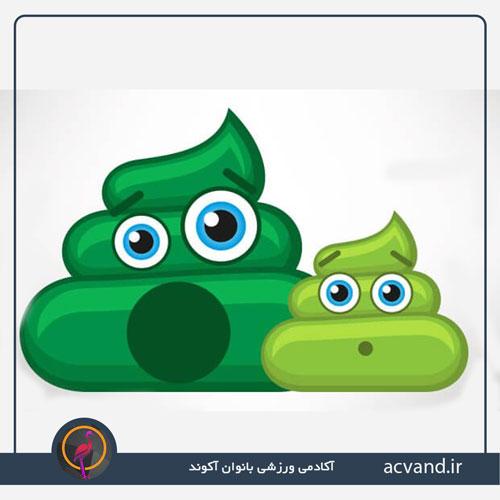 آیا مدفوع سبز نشانه بیماری است؟