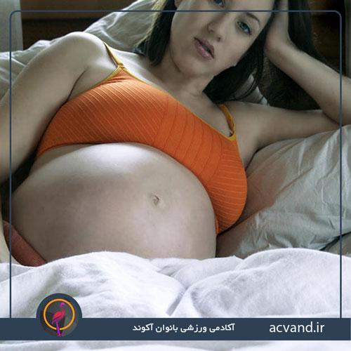 بدخوابی هنگام بارداری
