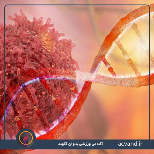 کاهش خطر سرطان