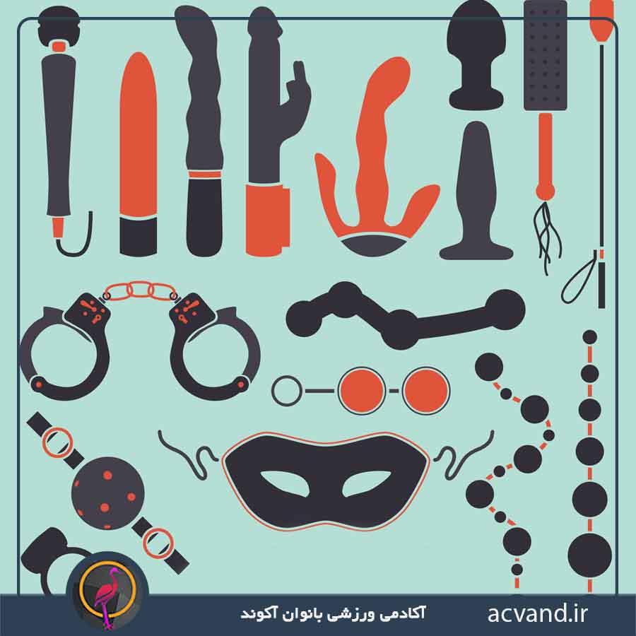 اسباب بازی های جنسی