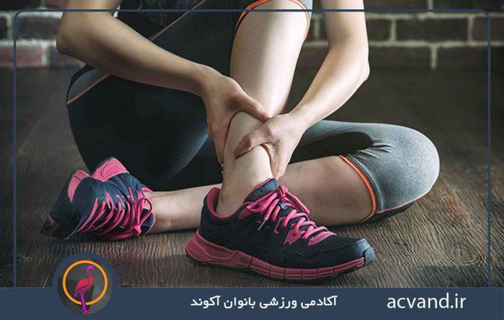 درد عضلات بعد از تمرین