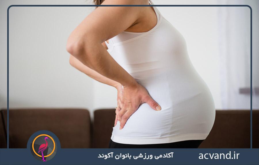 درد ها ی بارداری