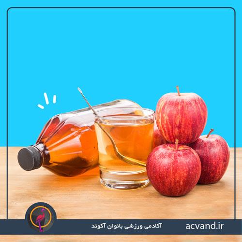 تأثیرات سرکه سیب بر سلامت بدن