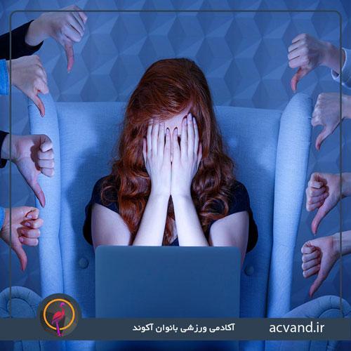 شکبه های اجتماعی و ارتباط آن با روان انسان