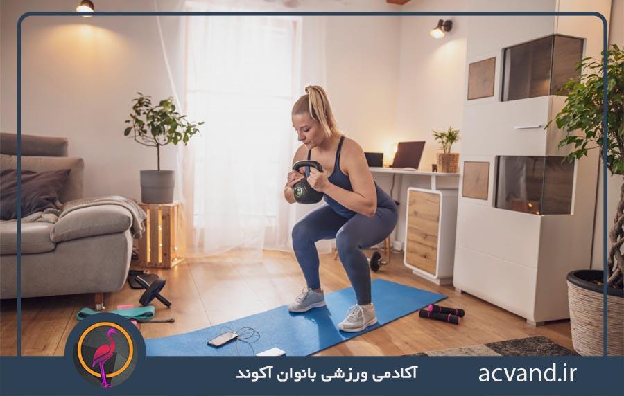 ورزش در خانه برای بانوان