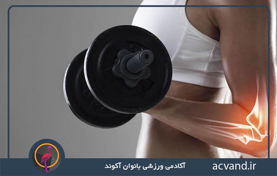 فواید تمرینات بدنسازی بانوان در اندام ها