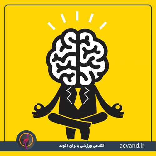 ورزش یوگا برای مغز و فواید آن