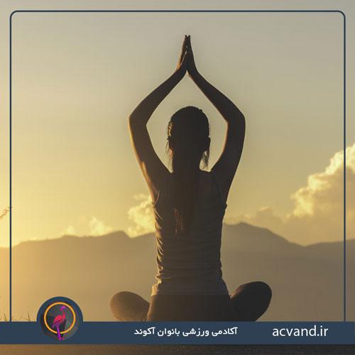 حرکات یوگا برای کاهش استرس در خانه بانوان
