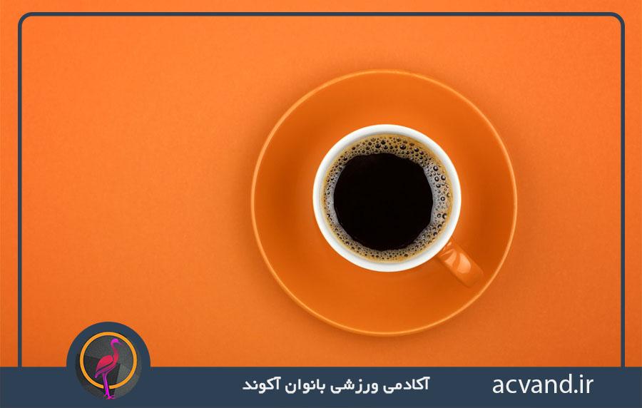 لاغری سریع با مصرف مرتب قهوه