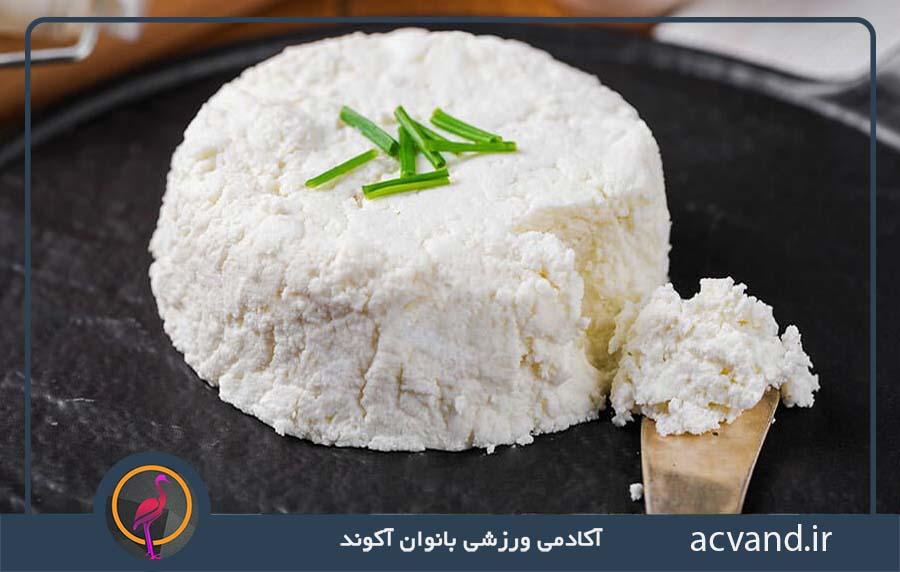 لاغری سریع و احساس سیری زود رس با مصرف پنیر محلی