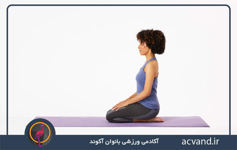 حرکات یوگا برای آرامش: حالت صاعقه